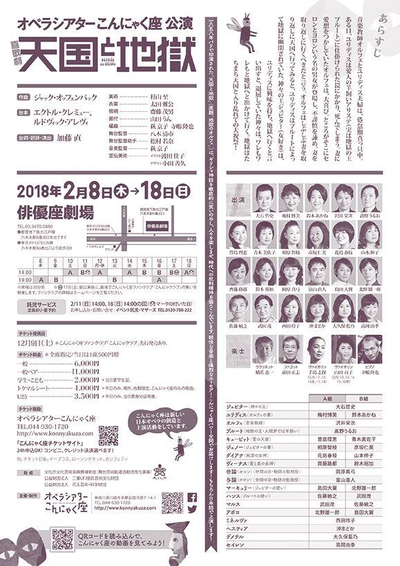 Tengoku_u
