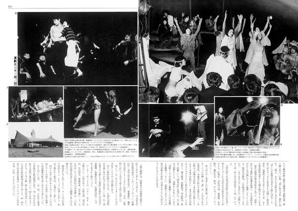 演劇ぶっく3号_068-071_小劇場-2