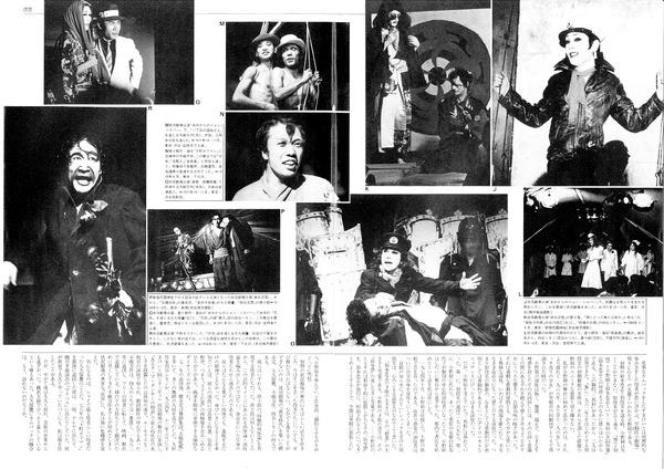 演劇ぶっく7号_74〜77小劇場-2