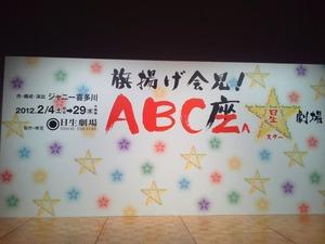 s_NEC_0016