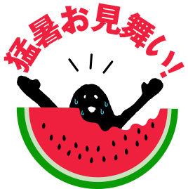 mousho_icon