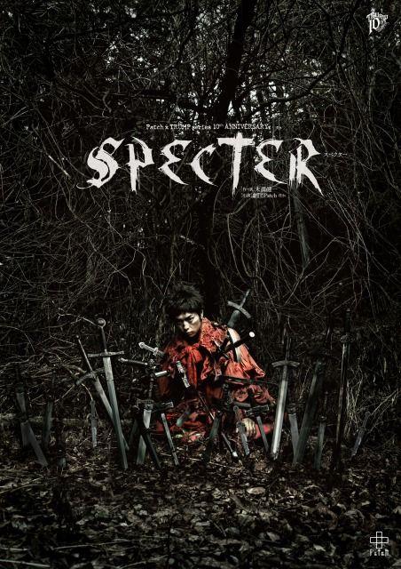 _specter_flyf-1