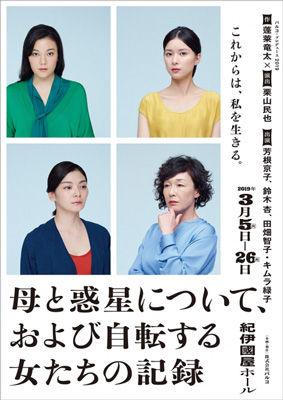 Mrs.Suzuki_PR