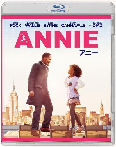 ANNIE/アニー【初回生産限定】