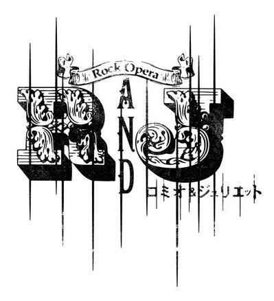RJ_logo_fixw_640_hq