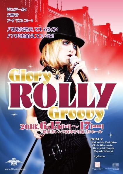 RGB_ROLLY_FlyerYokohamaOmote