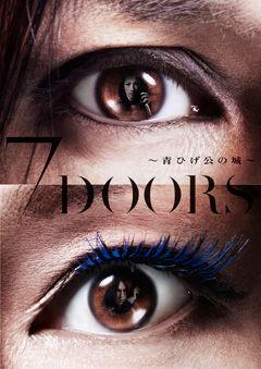 7doors