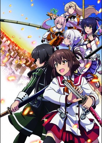 刀使ノ巫女アニメキービジュアル_0623FIX_cmyk