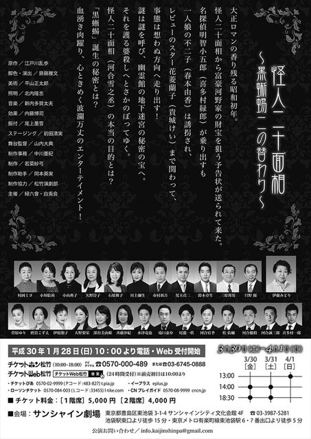 20180126_gallery002