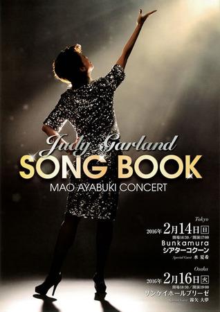 2016songbook-thumb-500x707-440
