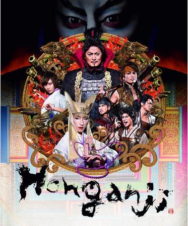 Honganji_mainvisual_LL