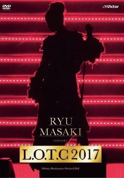 ryumasaki_DVD