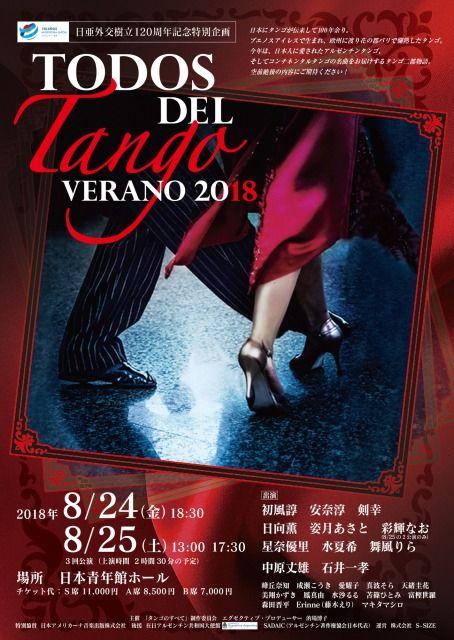 content_todos_del_tango2018.1