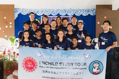 サント・ニーニョのエンチャイルド奨学生(2019年)