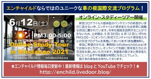 スクリーンショット 2021-05-27 213927