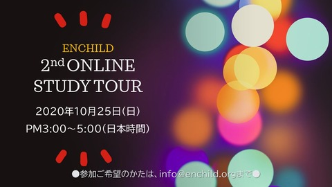 2nd ENCHILD ONLINE STUDY TOUR