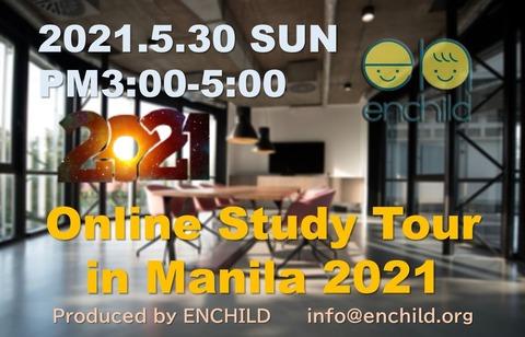 online study tour 0530