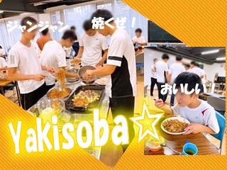 yakisoba2f