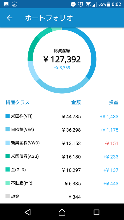 Screenshot_20180514-000214