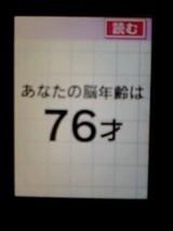 d5df43fd.jpg