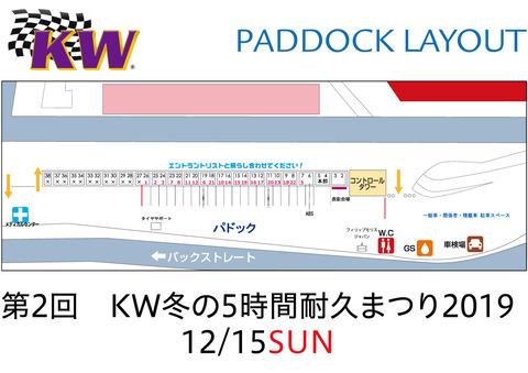layout_20191215