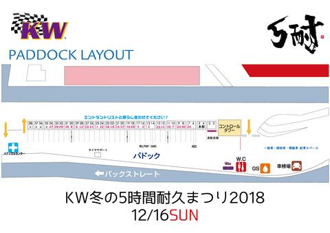 paddock_layout