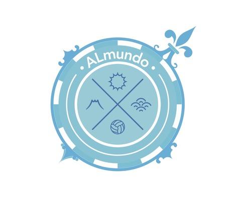 ALmundoロゴ