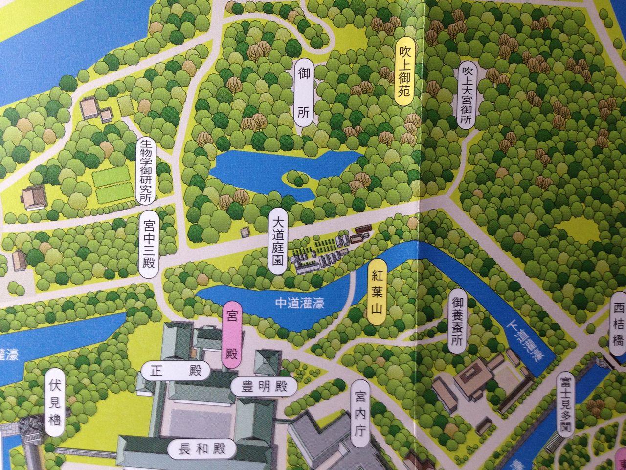 第4回 [さんぽNo.1]皇居=江戸城...