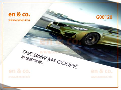 bmw-g00120_2