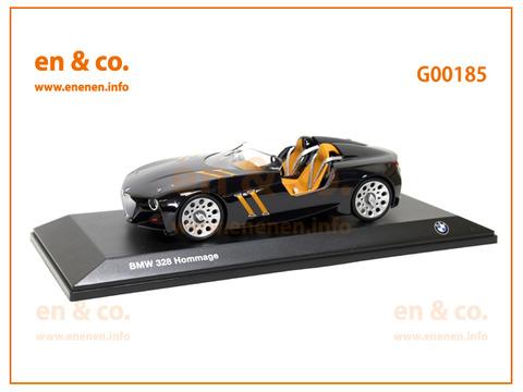 bmw-g00182