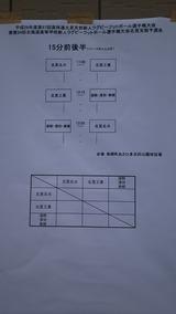 DSC_9624