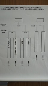 9b52a02f.jpg