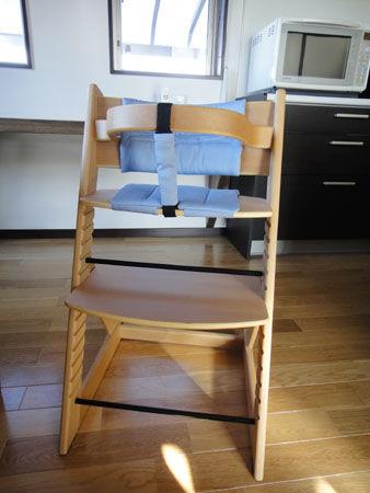 20110128_chair01