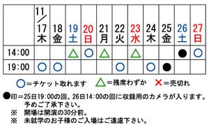 kagakiyo_kuseki3