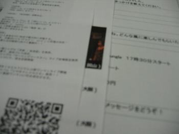 cdd32688.jpg