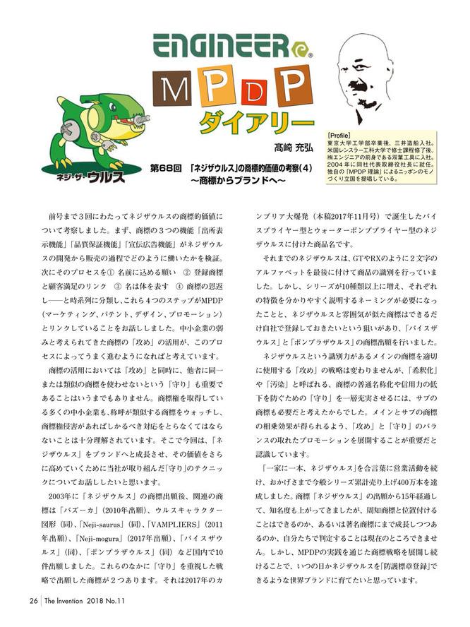 MPDP_201811-1