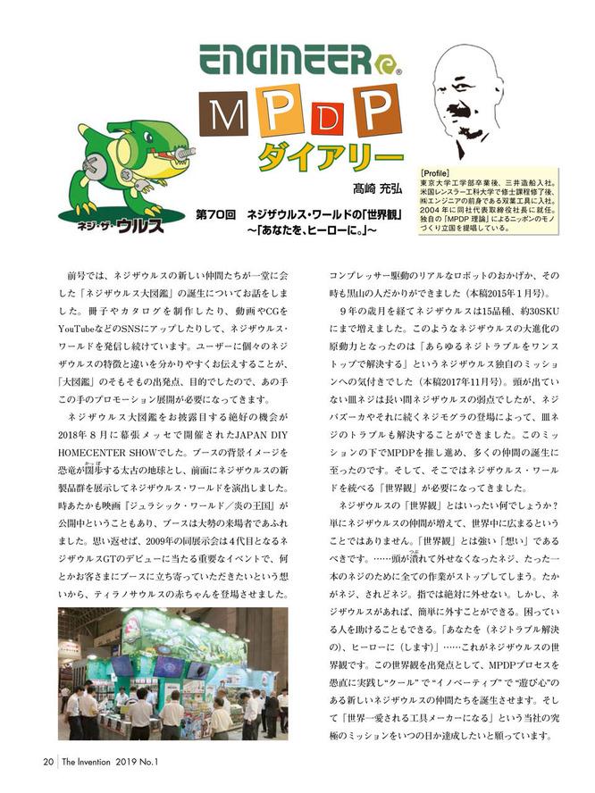 MPDP_201901-1