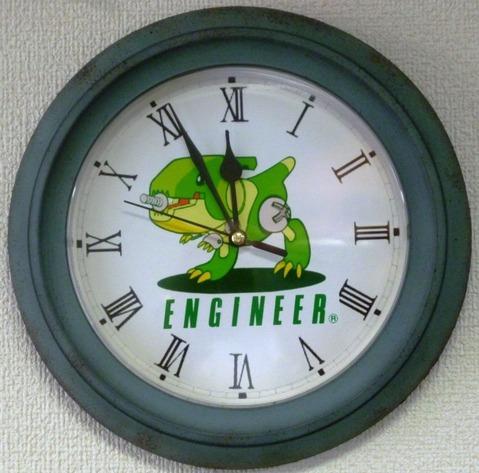 ウルス壁掛け時計