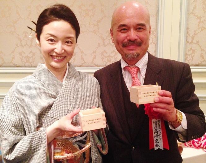 司会の黒田智子弁理士