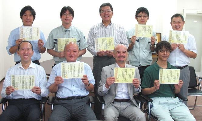 9名@知的財産管理技能士