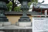 西宮神社練塀