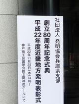 神戸商工会議所1