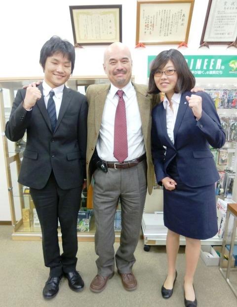 安井君と嶋さんと!