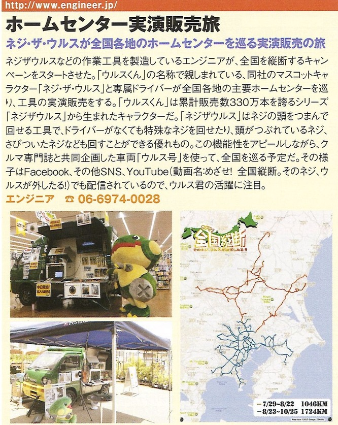 20171015131259_00001 (2)