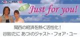 BG_JustForYou_