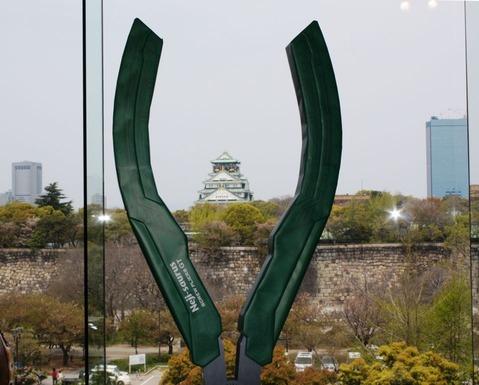 大阪城とネジザウルス