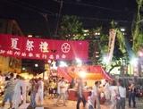 龍神様の夏祭り