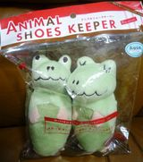 shoeskeeper1