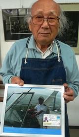 山田さんと船舶免許
