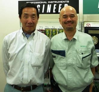 吉村さんと2ショット